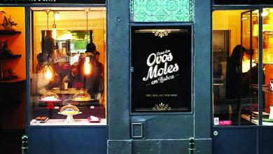 Photo of CASA DOS DOCES DE OVOS MOLES
