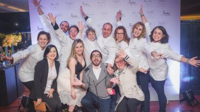 Photo of Sirha 2019 será aberto ao público consumidor de gastronomia