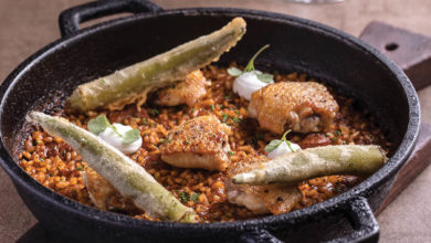 Photo of Arroz de frango