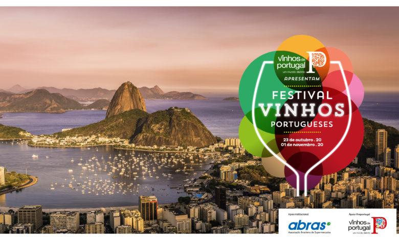 Festival Vinhos Portugueses | Foto: divulgação / Vinhos de Portugal