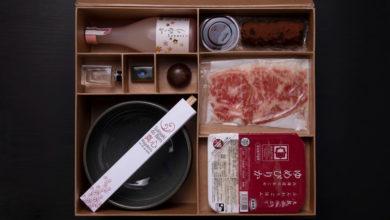 Photo of Sukiyaki do Bem 2020
